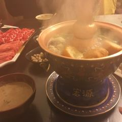 HongYuan Shabu Restaurant (HouHai) User Photo