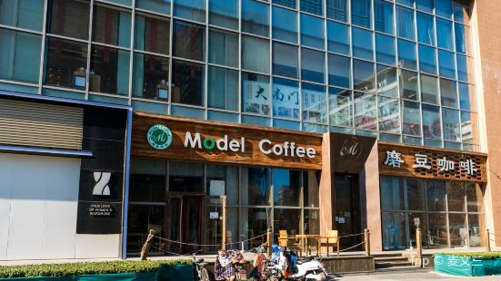 Modou Coffee (Qinghua)