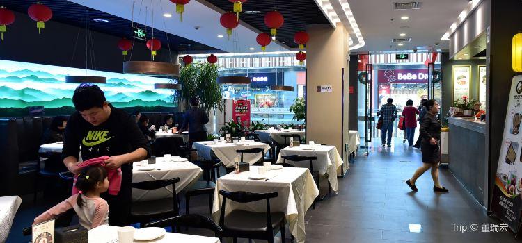 Emei Restaurant( Xi Hong Men )