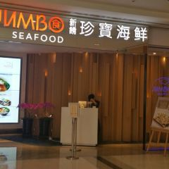 JUMBO Seafood (Raffles City) User Photo