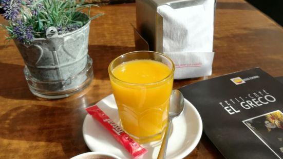 Petit-Cafe El Greco
