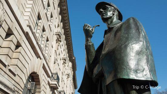 福尔摩斯雕像