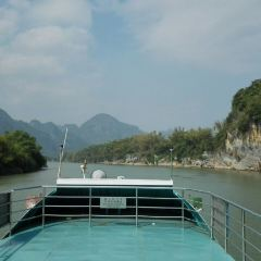 Zuojiang Huashan Rock Art User Photo