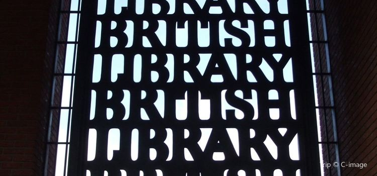 大英圖書館2