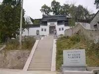 정광문 기념관