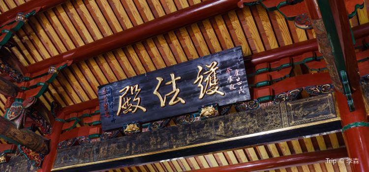 Shishi Taoist Temple1