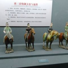 Tomb of Prince Yide User Photo