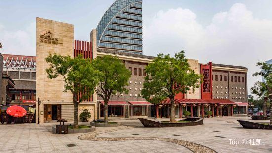 Huaxia Shoe Culture Museum