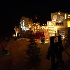 Qibugou Ski Resort User Photo