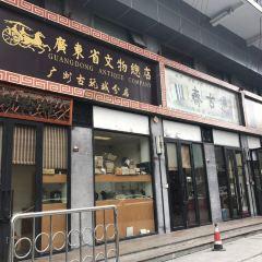 Xiguan Antique City User Photo