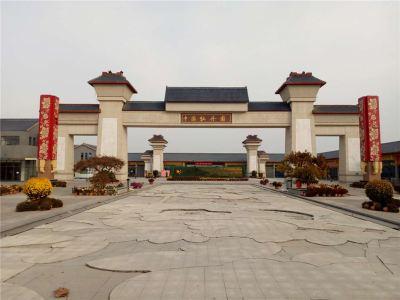 Chinese Peony Garden