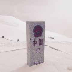 Changbai Mountain Scenic Area User Photo