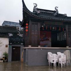 三林老街用戶圖片