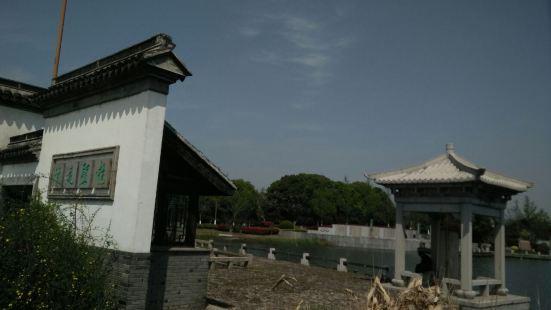 徐霞客碑刻文化園