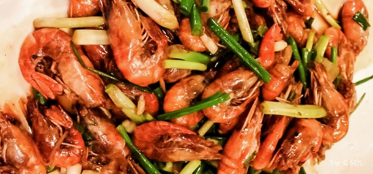De Ming Restaurant( Ba Gua Xin Cun )3