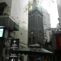 St Joseph's Cathedral Chongqing User Photo
