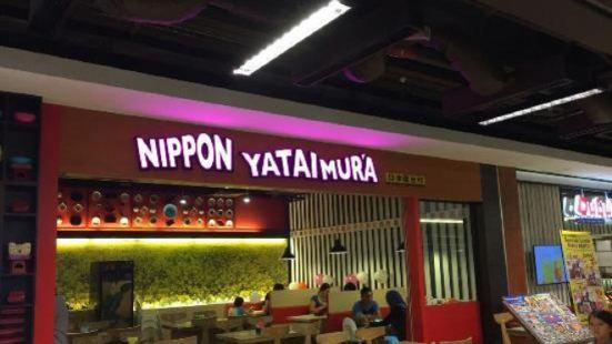 Nippon Yataimura
