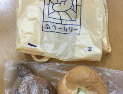 Osu Bakery