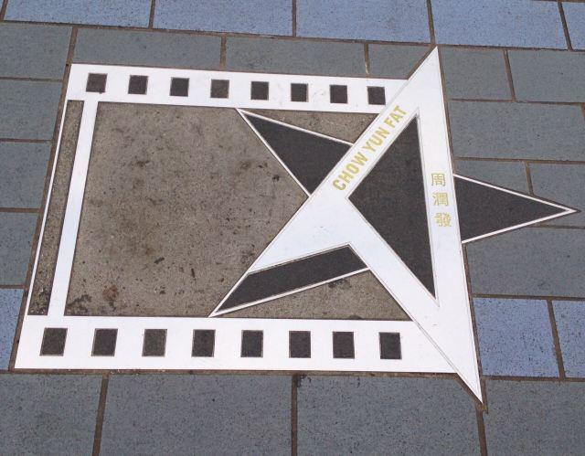 Avenue Of Stars