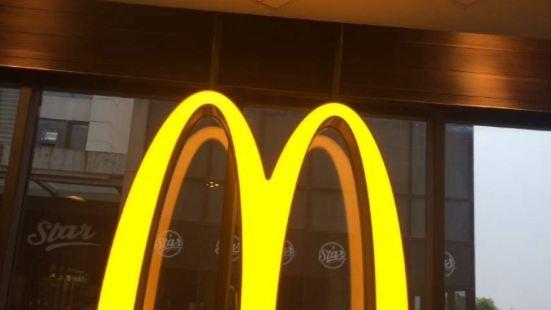 麥當勞(紅穀灘萬達店)