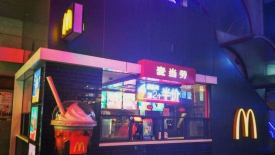 麥當勞甜品站