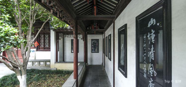 Tang Shaofu Baigong Temple2