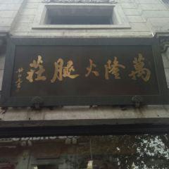 Qinghefang Street User Photo