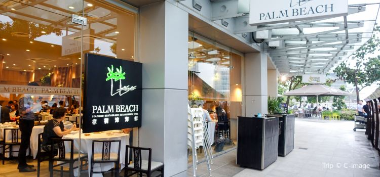 Palm Beach Seafood Restaurant Reviews