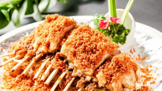 Shu You Seafood Restaurant ( Bai Lu Zhou )
