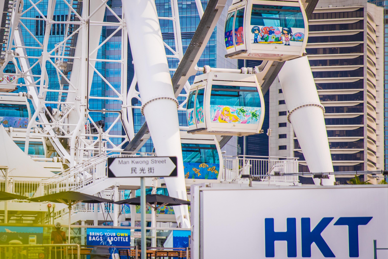 Hong Kong Observation Wheel | Tickets, Deals, Reviews, Family