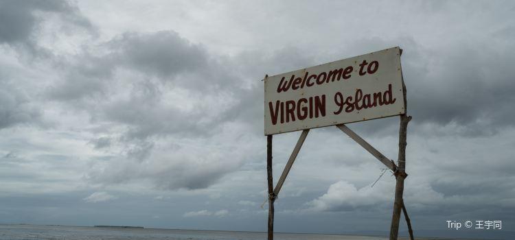 Virgin Island2