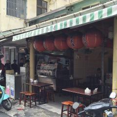Lao Jiang Hong Cha Niu Nai User Photo