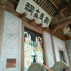 Bao's Garden of Tangyue Arch Group User Photo