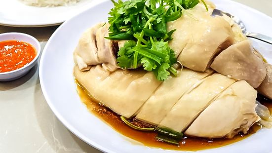 Fuming Hainan Chicken Rice