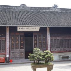 천일각 박물관 여행 사진