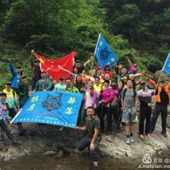 Shizi Canyon User Photo