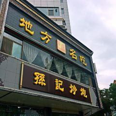 Zhang Ye User Photo