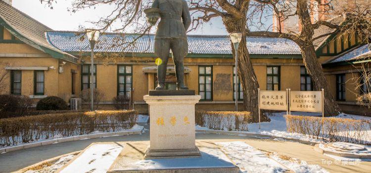 Northeastern University Site1