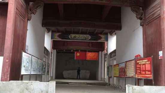 紅三軍團紀念館