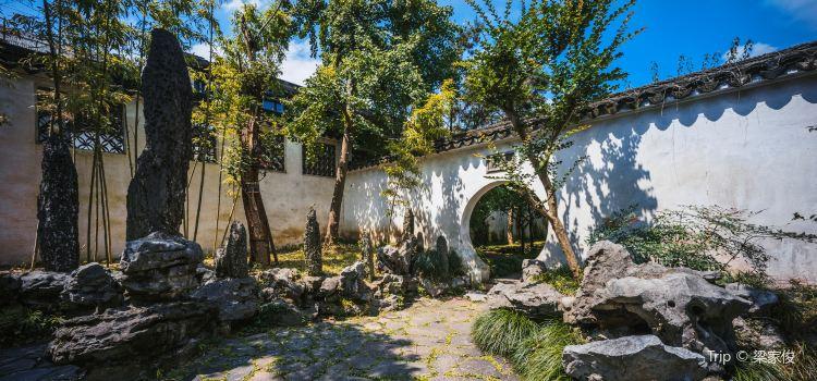 Yiyuan Garden1