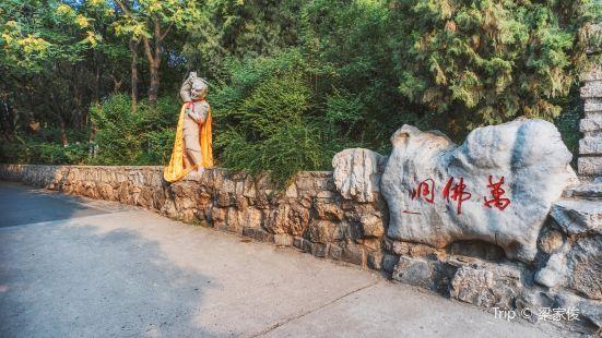 Ten Thousand Buddha Cave