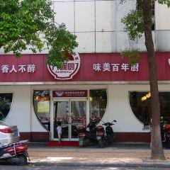 大碗廚(東風路店)用戶圖片