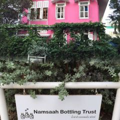 Namsaah Bottling Trust User Photo