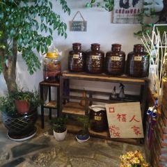口福人家●百年石頭木屋●私房菜用戶圖片