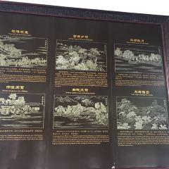 三潭印月用戶圖片