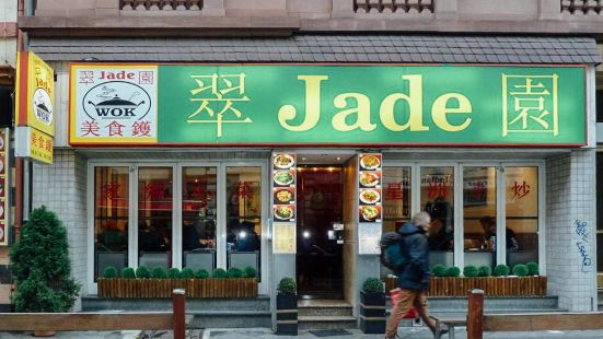 Jade Magic Wok