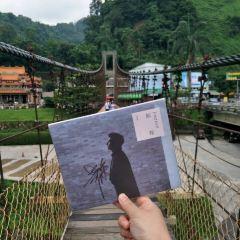 루강 진 여행 사진