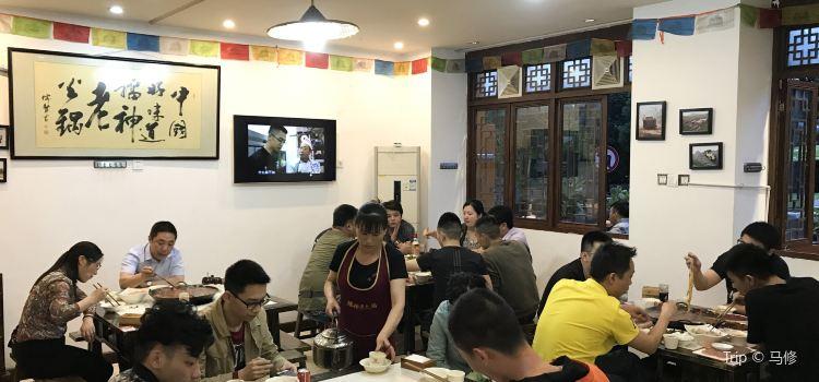 Lei Shen Hot Pot( Ren He Flagship Store)1