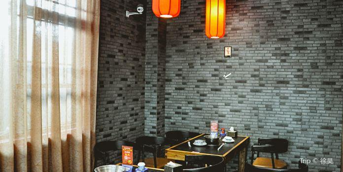 Beijing Lao Feng Kao Yang Xie Zi Guan ( Suzhou )3