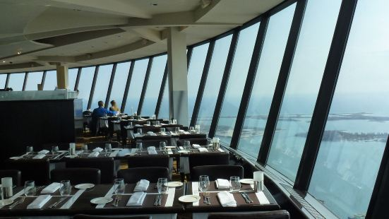 360 Restaurant at the CN Tower